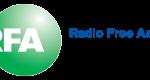 anow_logos_0007_radio-free-asia-e1401973572844